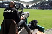 http://photo.maxifoot.fr/camera-canal-plus-1.jpg?#